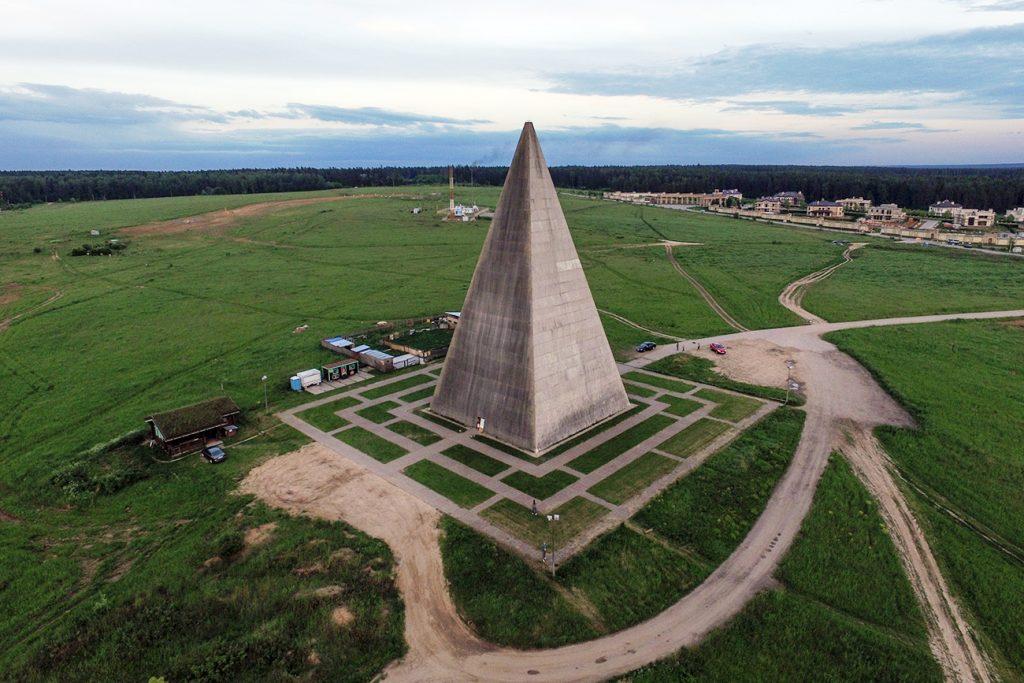 Oroszországi modern piramis Moszkvától nem messze.